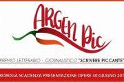 Si avvicina la scadenza del 30 giugno per la presentazione delle opere al Premio ArgenPic Scrivere Piccante