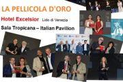 La Pellicola d'Oro, il premio collaterale di Venezia78 per chi lavora dietro le quinte del Cinema