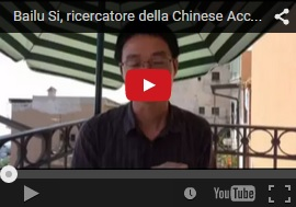 Bailu Si ricercatore della Chinese Accademy of Sciences