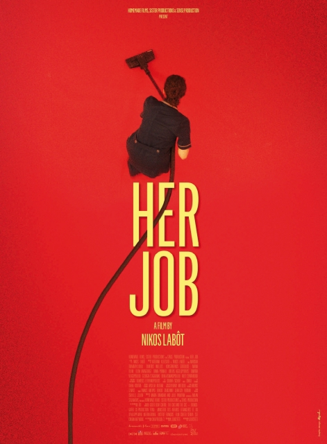 Her job by Nikos Labot