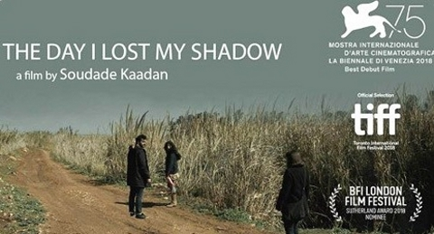 The Day I Lost My Shadow di Soudade Kaadan
